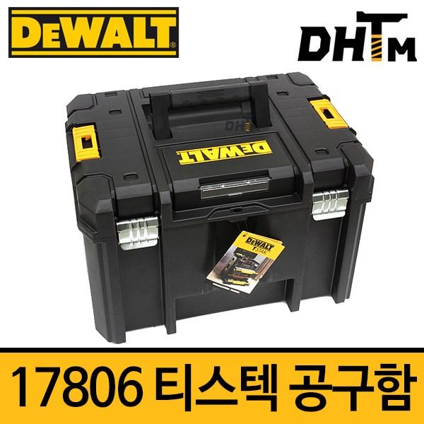[디월트] TSTAK VI DWST17806 티스텍 공구함/ DWST1-71195 TSTAK DEEP UNIT