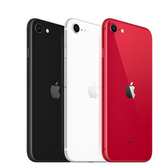 애플아이폰 AIPSE2-KT약정가입전용 마운틴샵, 레드핑크, 64G