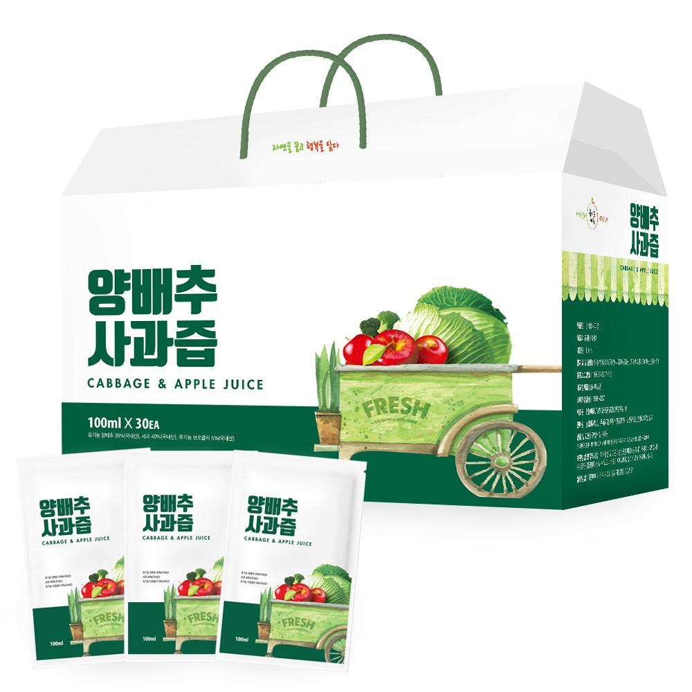유기농마루 양배추사과즙 30팩 사과 NFC착즙방식, 1박스, 100ml x 30팩