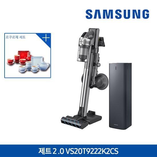 [방송]삼성 제트 2.0 청소기 VS20T9222K2CS