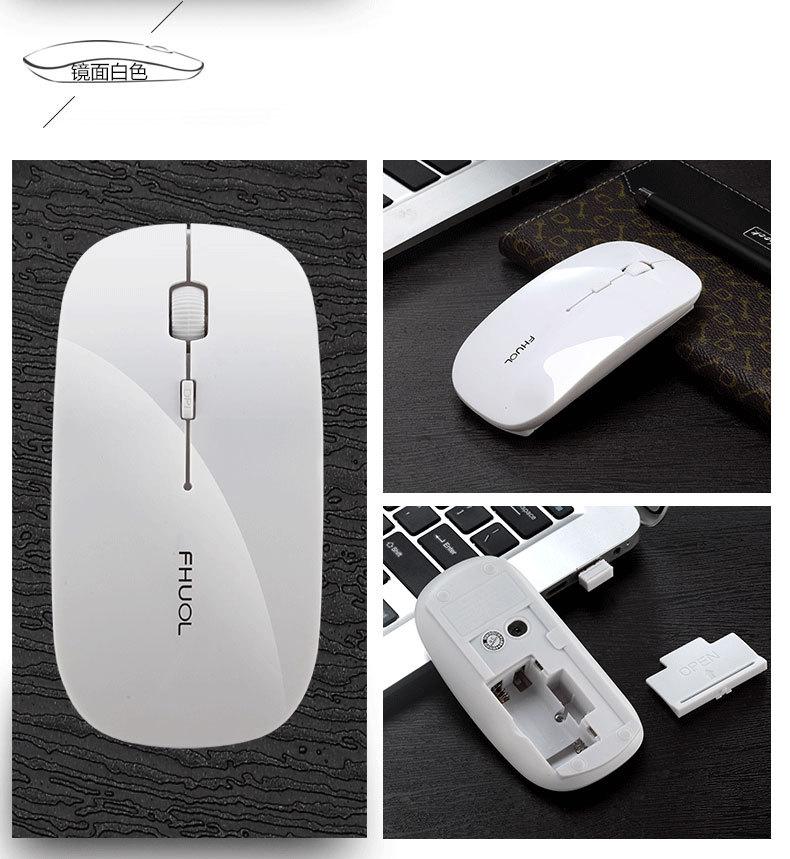 트랙볼마우스 충전식 무선 마우스 귀여운 초슬림 휴대용 컴퓨터 사무 사과 Lenovo에이수스 통용, C01-패키지 1, T01-영역(2.4G배터리 버전)