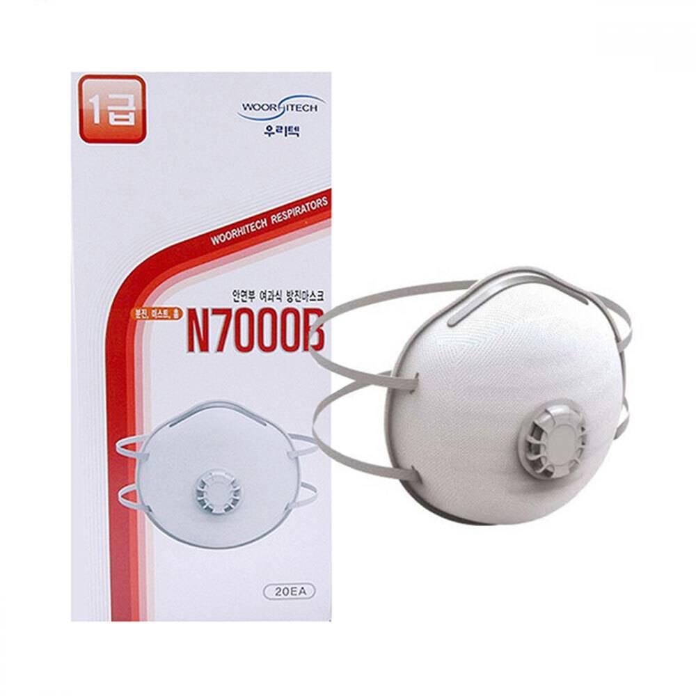 H 우리텍 N7000B 방진1급 방진마스크, 단일상품