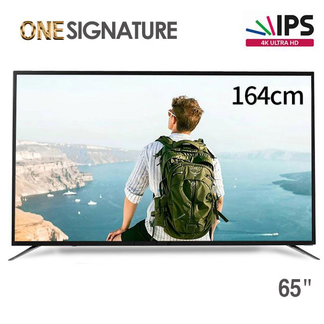 원시그니처 65인치 UHD LED TV KT65KUGEL LG ISP 패널, 방문설치, 지방 스탠드설치