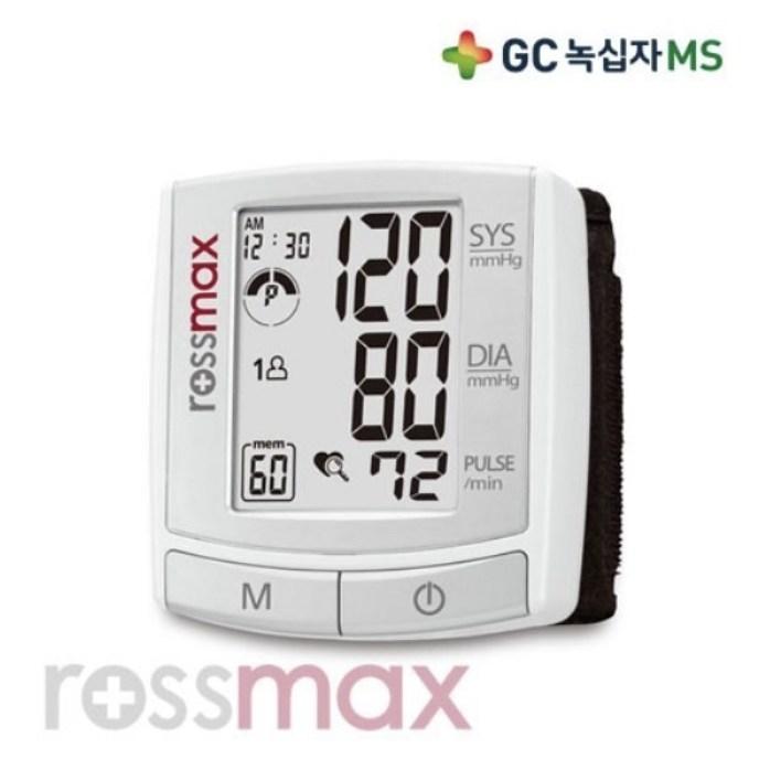 녹십자 가정용 혈압측정기 자동전자 디지털 손목형 혈압계 BI701가정혈압
