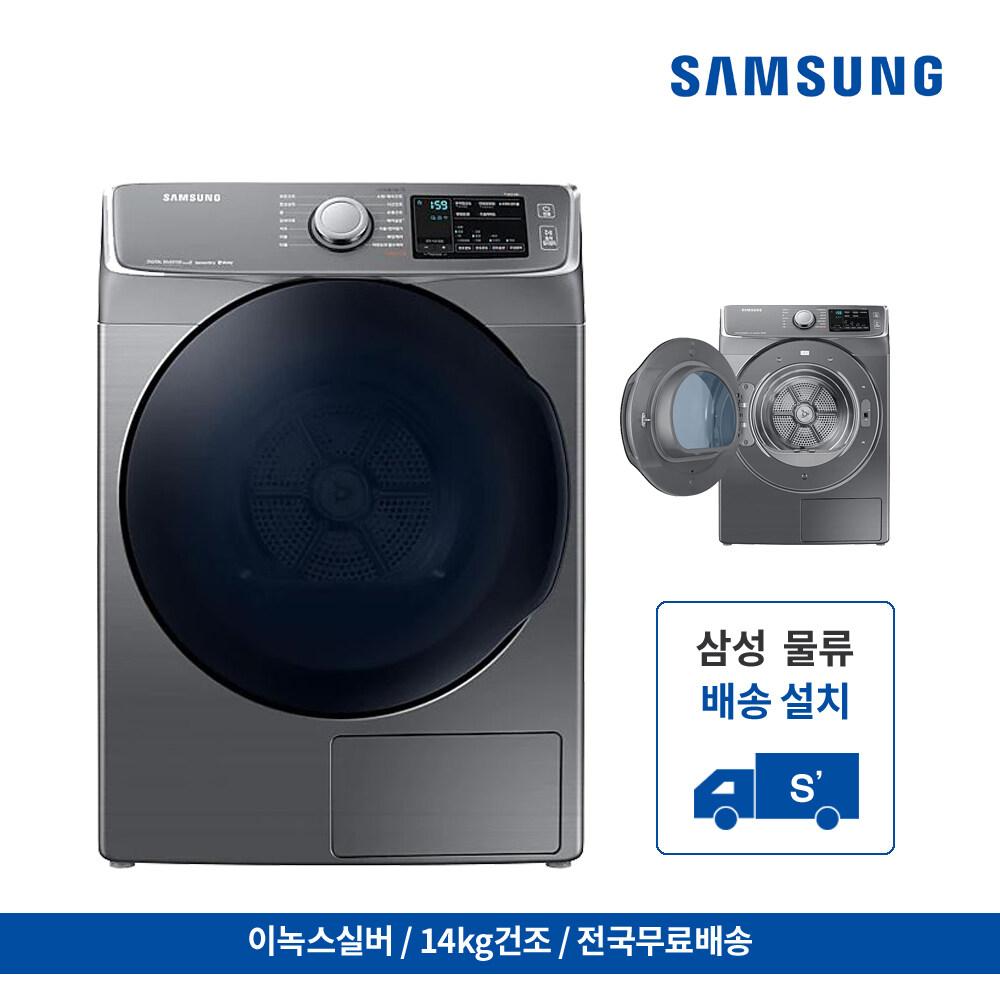 [신세계TV쇼핑][삼성] 그랑데 건조기 이녹스실버 14kg DV14R8520KP, 단일상품