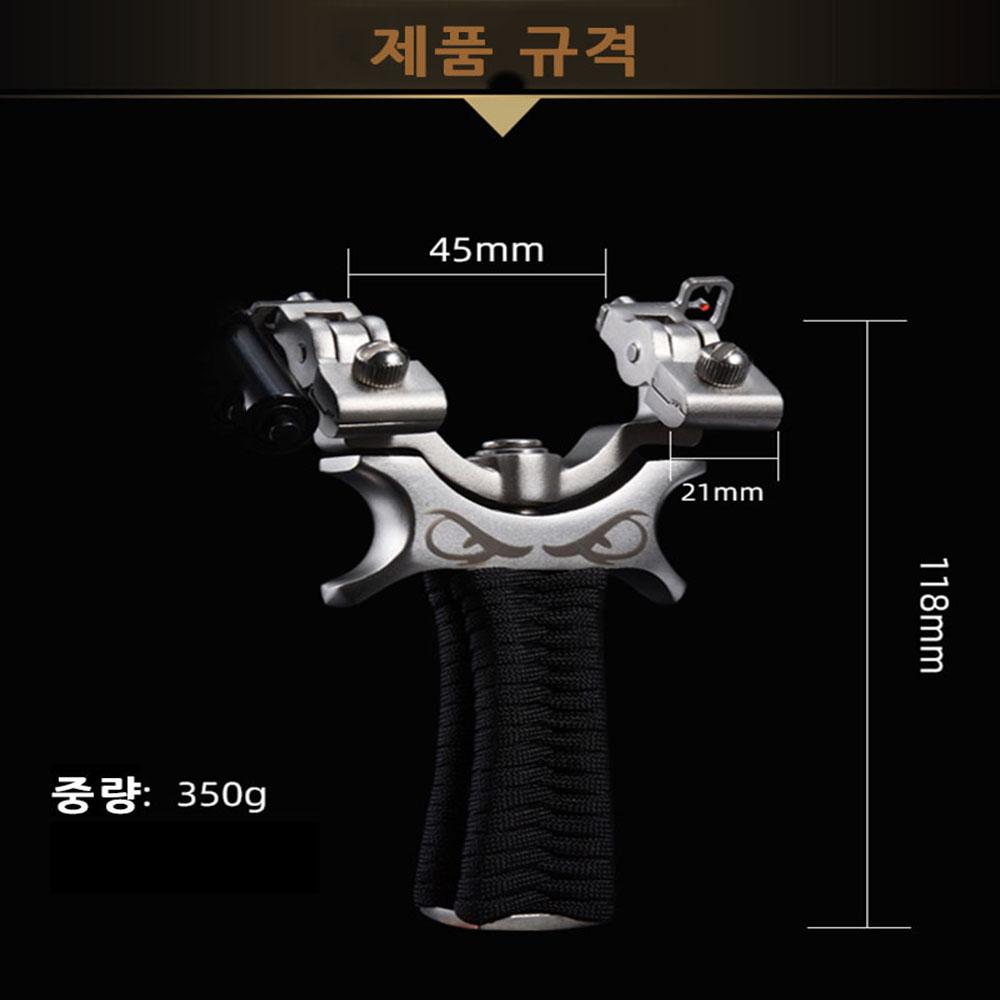 전문가용 새총 슬링샷 새총알 UFO슬링샷