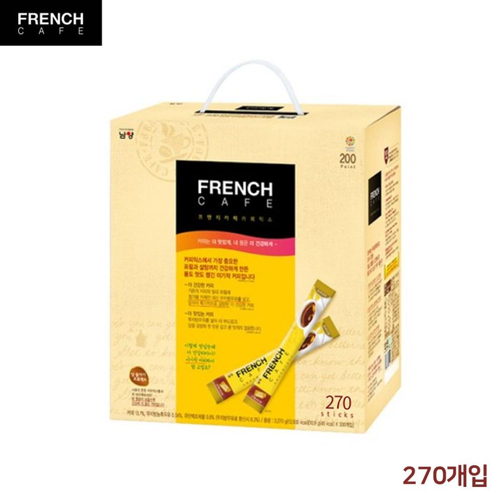 남양 프렌치카페 커피믹스 270T 달지않고 부드러운 인스턴트 커피 무지방우유 깔끔한 뒷맛 사무실 탕비실 봉지 대용량 업소용 특판용, 270스틱, 109g