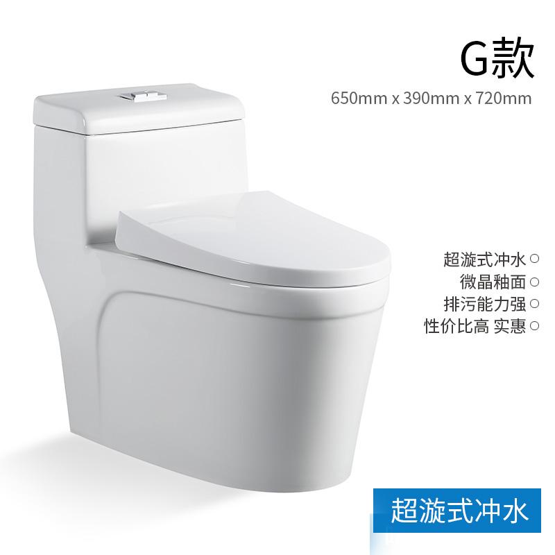 보트 가정용 변기 도자기 좌변기 양수 소형 사이펀식 정음 에너지, C01-305mm