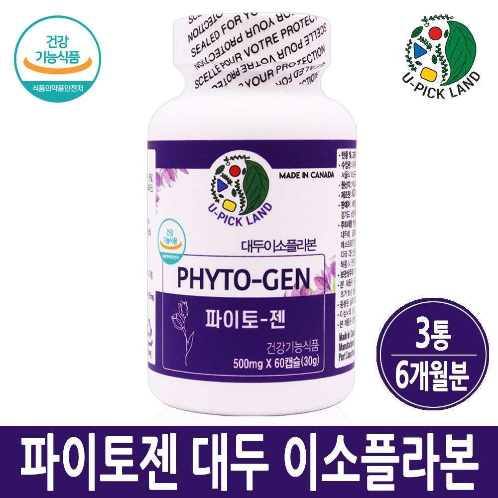 파이토젠 대두 이소플라본 에스트로겐 중년 여성 호르몬 갱년기영양제 PHYTOGEN 식물성 캐나다  3개입  6개월분캐나다 파이