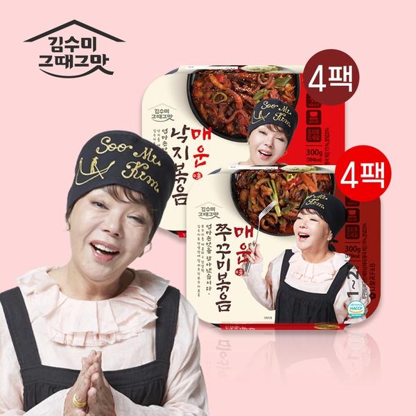그때그맛 김수미 낙지볶음 300g*4팩 + 쭈꾸미볶음 300g* 4팩