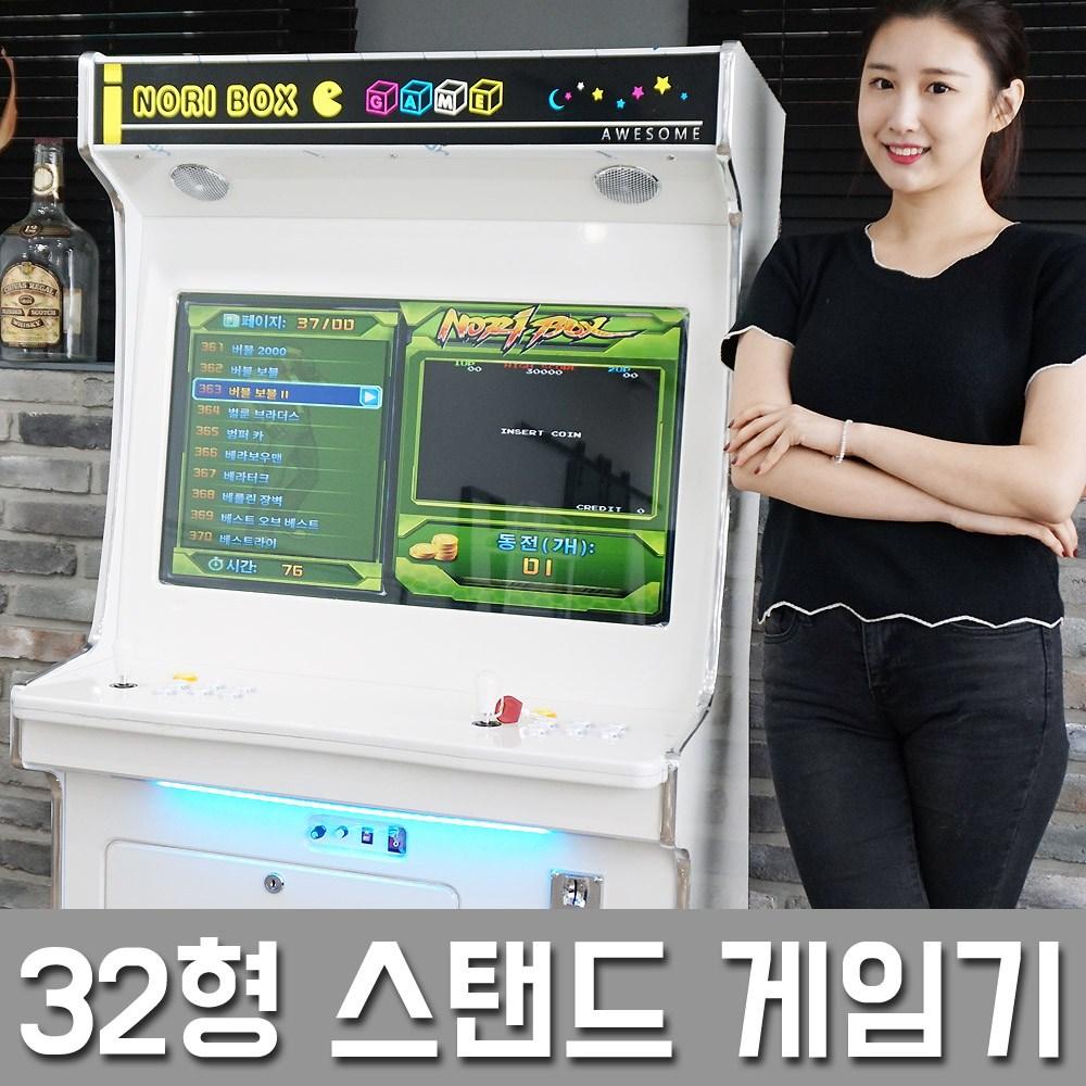노리박스 가정용 레트로 게임기, 07.32형 스탠드 게임기