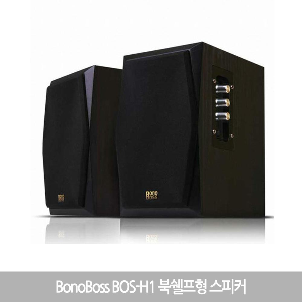 보노보스 BonoBoss BOS-H1 북쉘프용 스피커