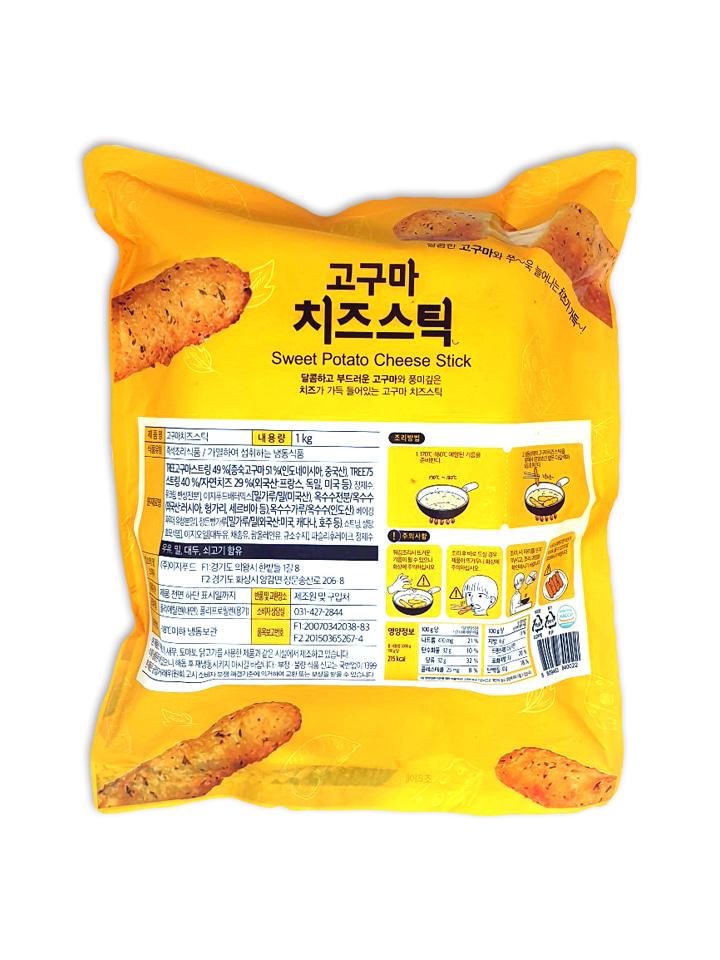 이지푸드 고구마 치즈스틱 튀김 1kg (40개입), 개