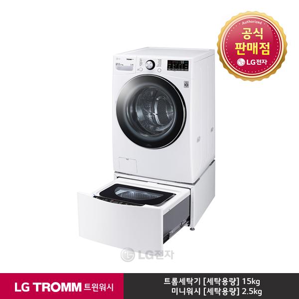 LG전자 TROMM 트윈워시 세탁기 F15WQTM, 단일상품
