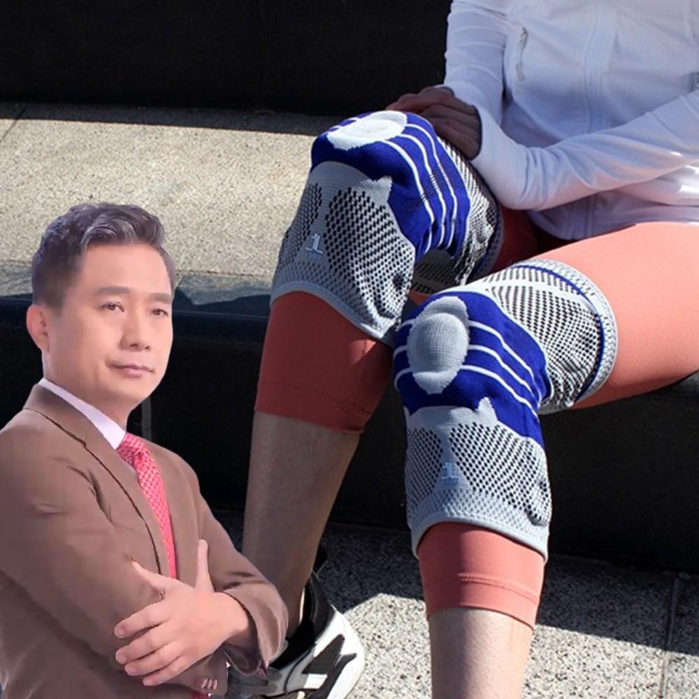 한의사 김문호 원장의 고밀도 보온 심리스 열자기방 무릎펴 무릎보호대, 01_S