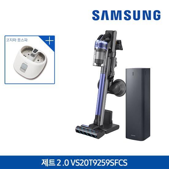 삼성 제트2.0 200W SE 무선청소기 청정스테이션 메탈 바이올렛 스페셜에디션 VS20T9259SFCS