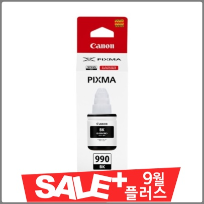IT149745 캐논정품 정품무한잉크 GI-990BK 검정 G1910 6 000매 PIXMA G2910, 단일 수량, 단일 색상