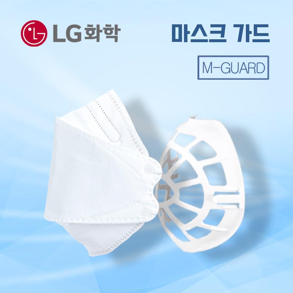 국산 100% LG화학 공급 신소재 마스크 프레임 가드 고정 kf94, 화이트, 3개