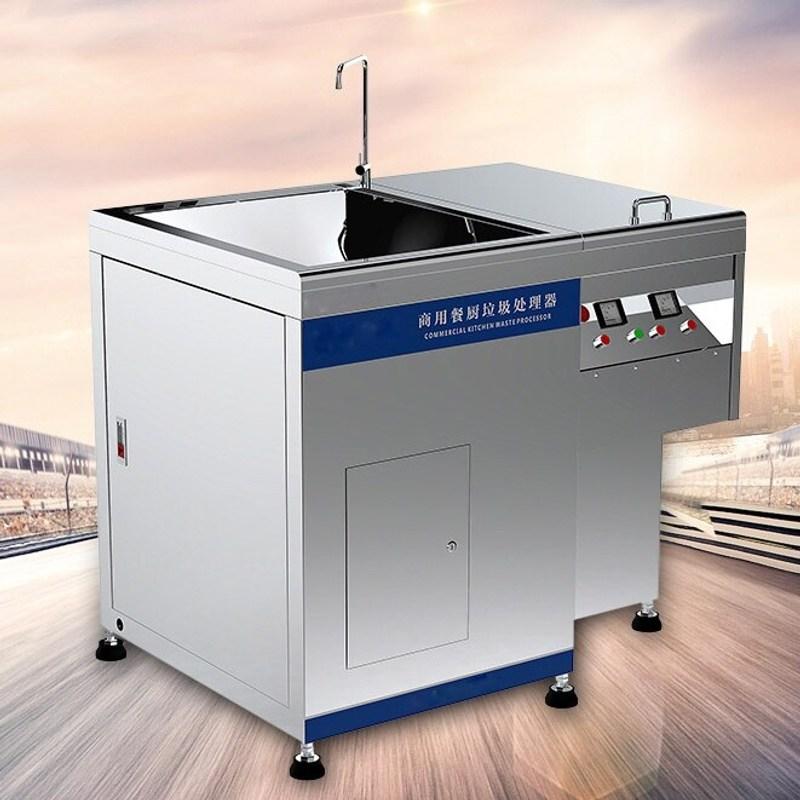 음식물 쓰레기 처리기 대용량 고액 분리 상업용 주방 음식물 쓰레기 분쇄 탈수 프로세서 기계, 바다로 3750W 배 (POP 5698488297)