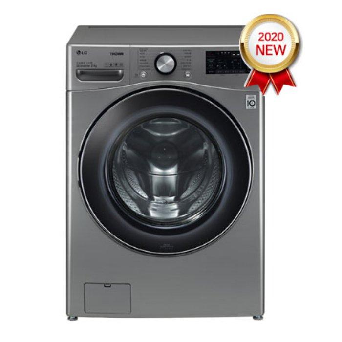 LG 드럼세탁기 F21VDD [21KG/모던스테인리스], 단일상품