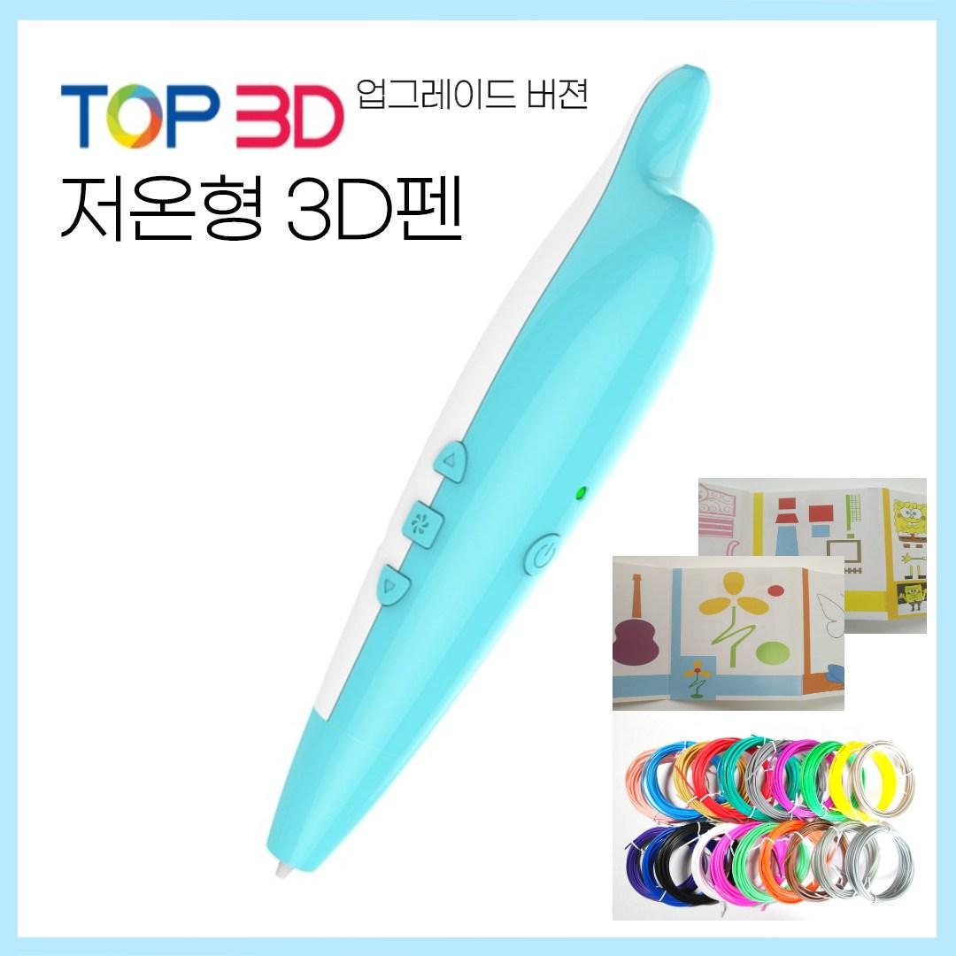 TOP3D 저온 PCL 3D펜 도안북 포함 어린이 3d펜, (블루저온형+PCL 5m 20색)