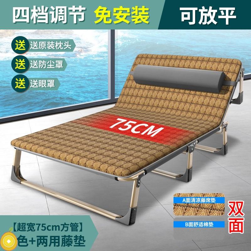 접이식침대 사무실 오후휴식 매직 싱글, T19-와이드발판 침대(75cm넓이)그레이+등나무