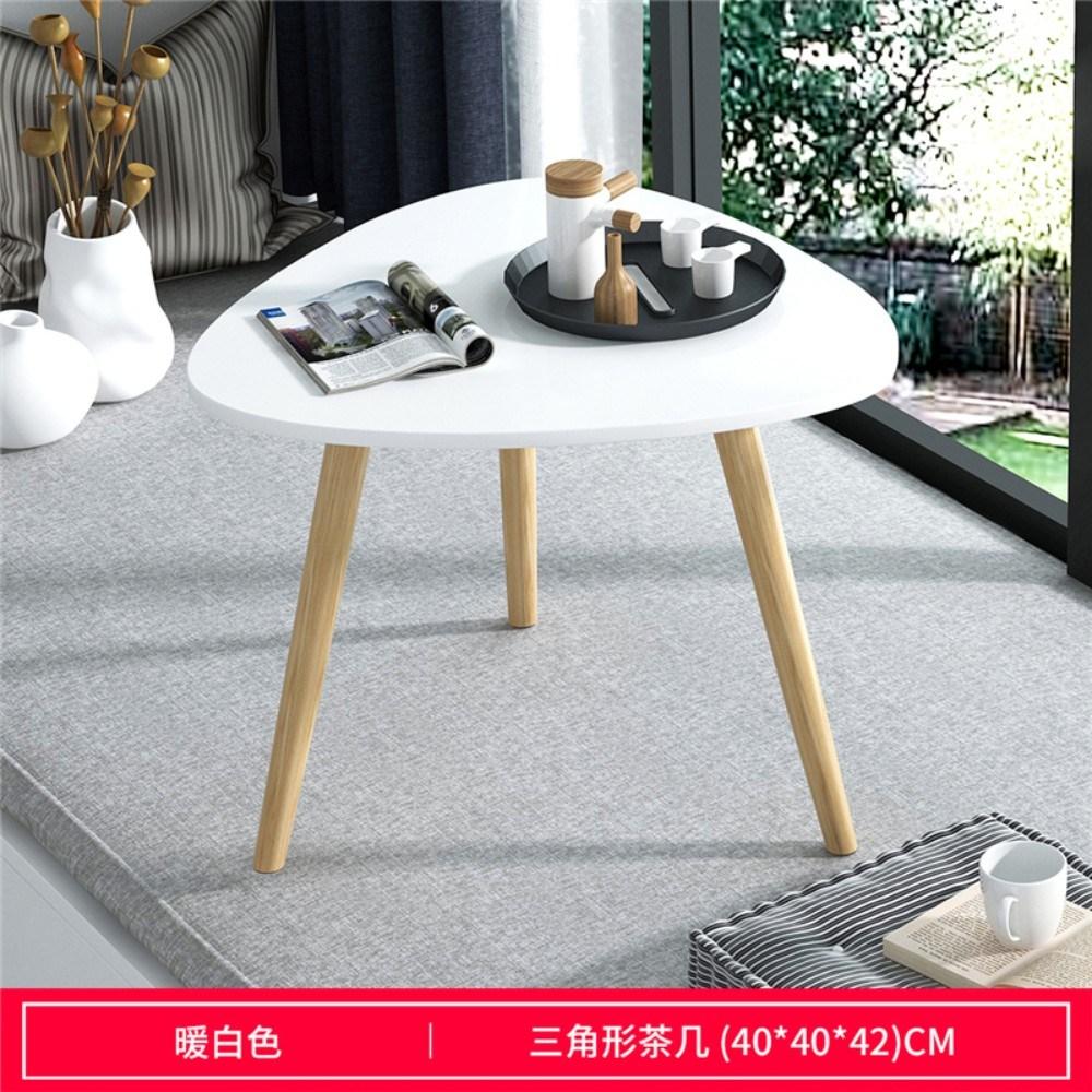 화이트 우드 미니 카페 테이블, 【삼각형】 따뜻한 흰색 40 * 40 * 42cm