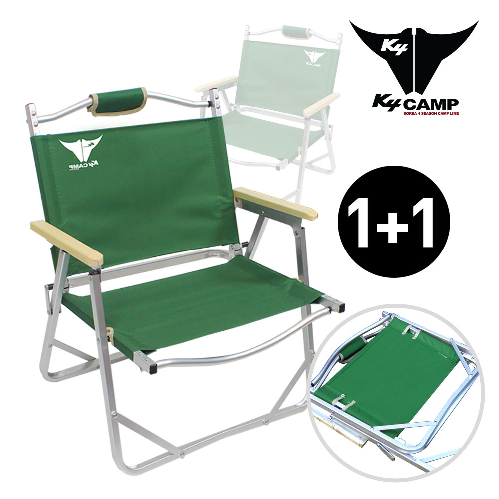 릴렉스 로우체어(그린)1+1/낚시의자/캠핑의자/의자, 단품