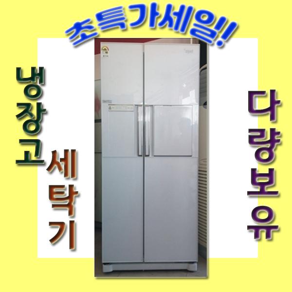 삼성 지펠 중고 양문형 냉장고 726리터 가성비 좋은 깨끗한, 삼성양문형냉장고