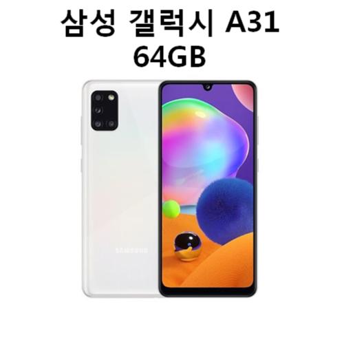삼성전자 갤럭시 A31 64GB 새제품 미개봉, 블랙, 갤럭시 A31 64GB(케이스필름증정)
