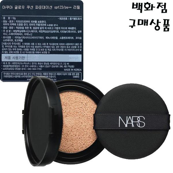 나스 아쿠아 글로우 쿠션 spf23pa++12g(리필만판매)-남산색상, 1개, 남산(리필)