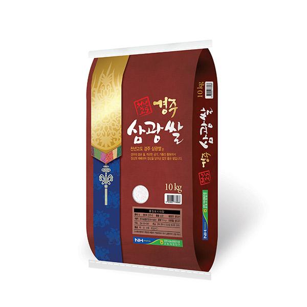 [20년산 햅쌀] 경주시농협 천년고도 경주삼광쌀10kg-당일도정, 1포, 10kg