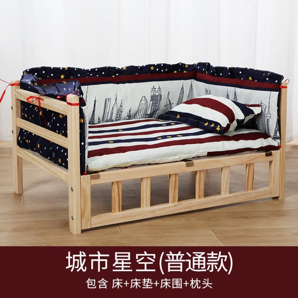 강아지산소방 혼자두기 고양이호텔 강아지포토존, 일반 침대+철탑 침구 (POP 5244043431)