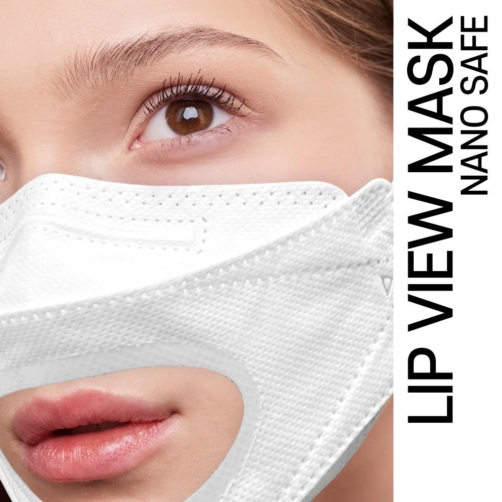 [MB필터]립리딩/입모양 립뷰투명마스크 [특허출원] /입술모양이 보이는 립뷰 마스크/김서림방지 항균 투명마스크/청각장애인/수화용/강의/대면/20장 구매시 1매 증정, 0
