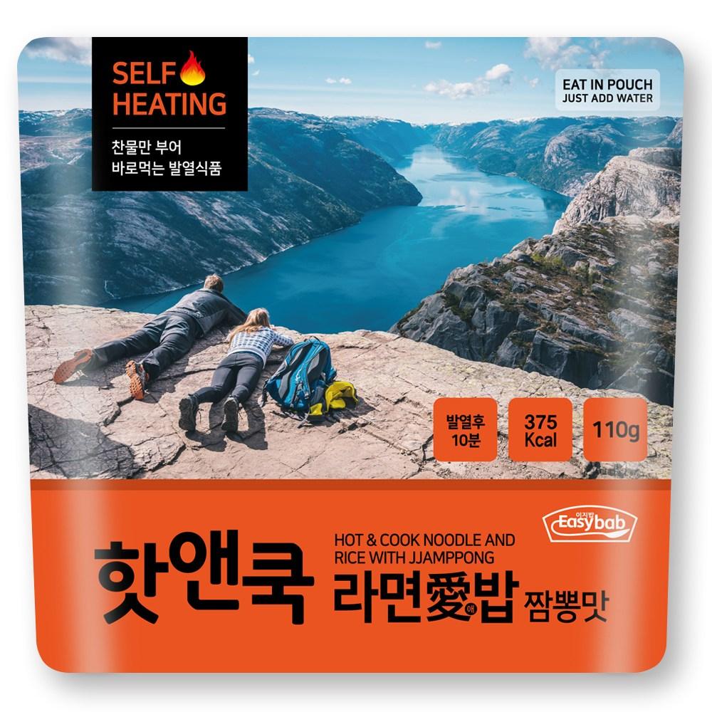 이지밥 핫앤쿡 라면애밥 짬뽕맛 발열도시락 여행음식 캠핑음식 물만부어 바로먹는 전투식량, 1개