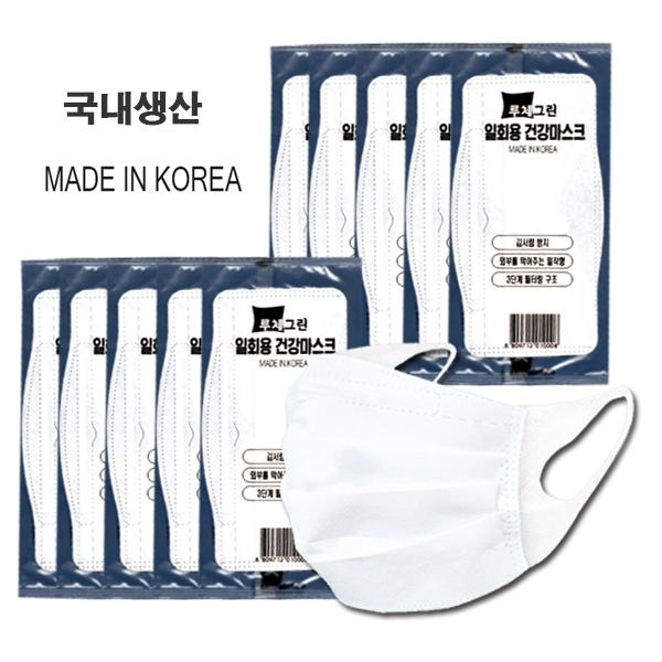 루체그린 국내산 일회용 마스크 MB필터 개별포장 흰색, 10개, 1매입