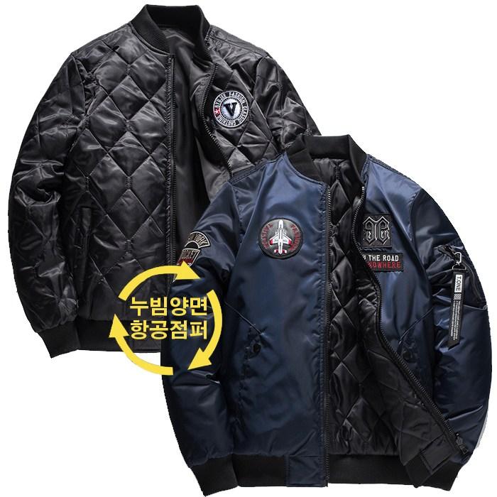 제이피엠 남성 항공점퍼 누빔양면자켓 봄 가을 겨울 3계절용 GA06