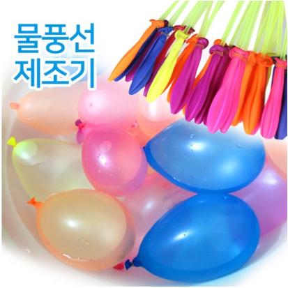 기타 물풍선 제조기 111개입 자동 풍선만들기 (POP 100074757)