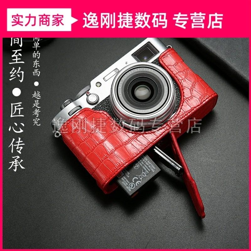 Fuji x100f 카메라 가방 X100V 가죽 케이스 X100V 가죽 카메라 보호 커버 반팔 베이스 개봉, X100F 탑레이어 가죽 에버래스팅 레드
