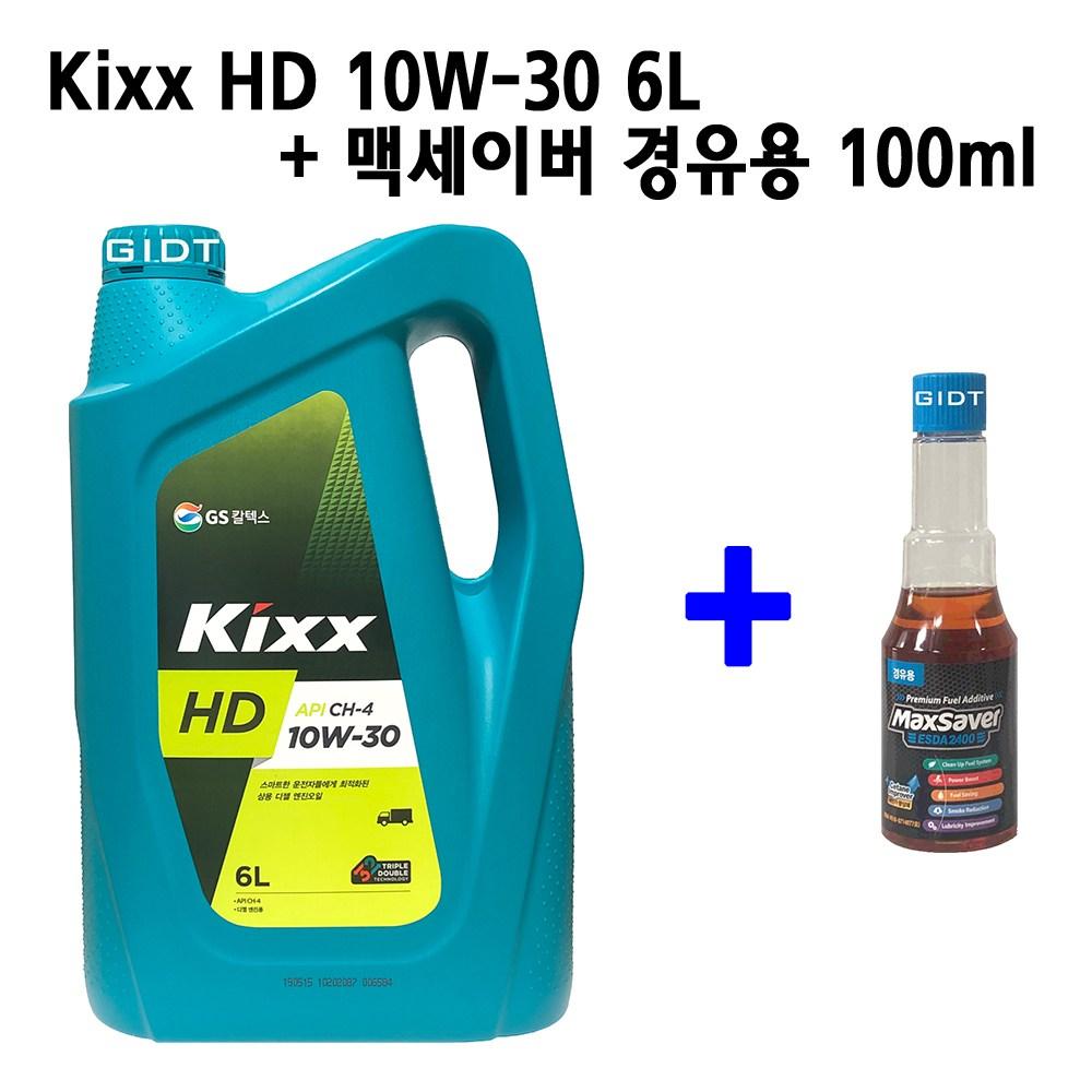 GS칼텍스 Kixx HD 10W-30 6L 맥세이버 경유용 100ml Set Da 디젤 엔진오일, 1set, Kixx HD 10W-30 6L+맥세이버 경유용 100ml