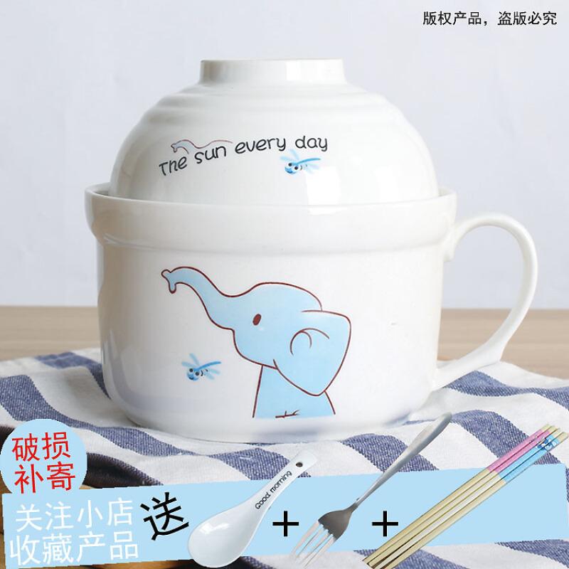 스 바 오 로 그릇 뚜껑 아침 그릇 그릇 카툰 도자기 그릇 그릇 컵 가 지 는 큼직 한 학생 식기 세트 가정용 도시락 귀엽다 기숙사 그릇 수저 코끼리 - 숟가락 젓가락 bxg 포크, 상세페이지 참조