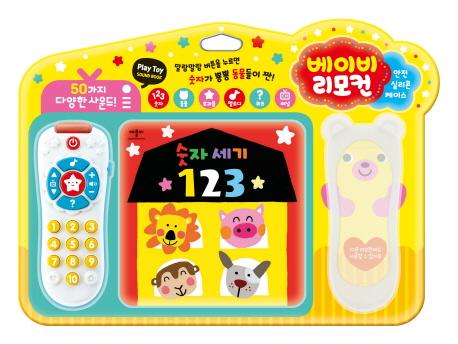 베이비 리모컨:Play Toy 사운드북, 애플비북스