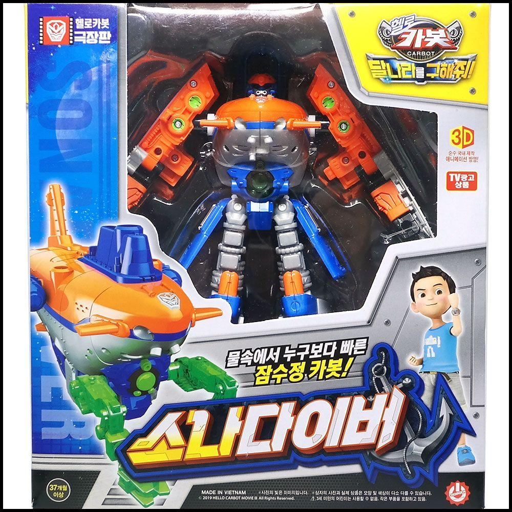 MS 핼로카봇장난감 소나다이버 캐릭터 로봇 장난감 헬로카봇 손오공헬로카봇 변신로봇
