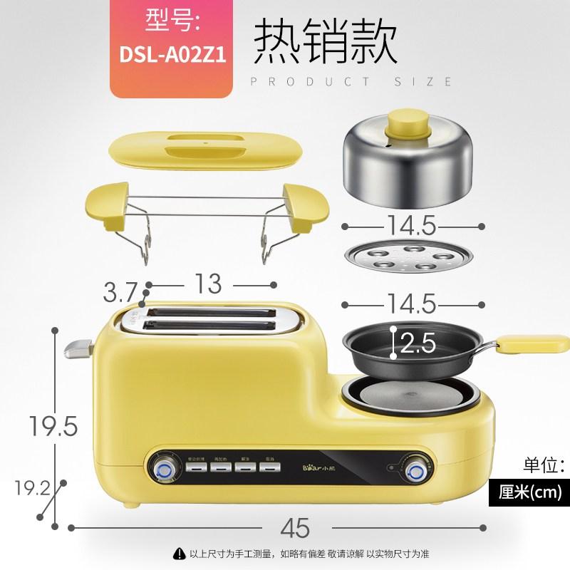 다기능 토스트기계 미니 토스트기 전기 토스트기 토스트기 베이글, 노랑