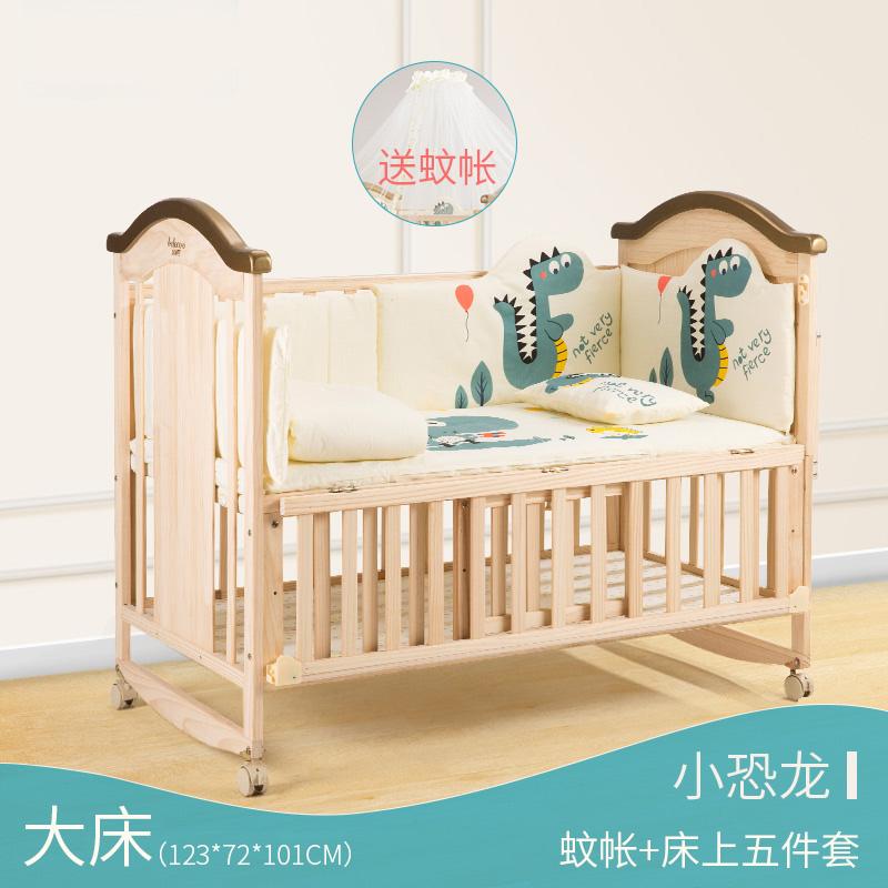 벨레 쿠 벨코 아기침대 이동식 원목 유아 신생아 휴대용, 큰 침대 + 5 종 세트 (작은 공룡)