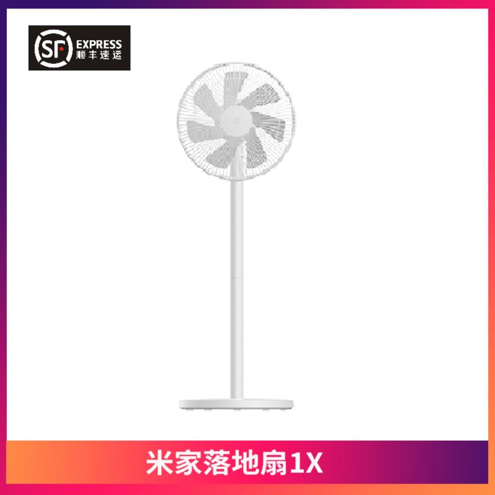 샤오미 17PIN 무선 선풍기 저소음 서큘레이터 접이식 소형 가성비 배터리, 미지아 플로어 팬 1X (POP 5553571979)