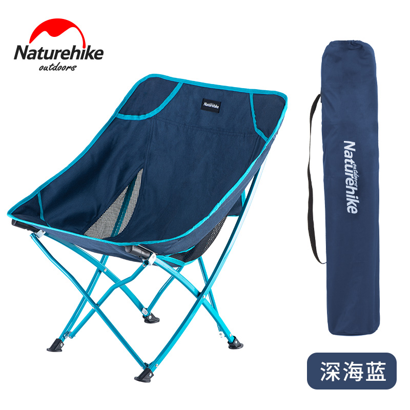 네이처하이크 롱릴렉스 캠핑 백패킹 체어 의자 캠핑용 감성캠핑 낚시 등산용 접이식 비치 등산 야외용 경량, 오션블루