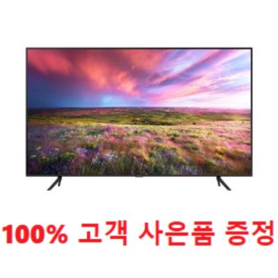 사은품 증정/삼성 QLED TV 75인치 (KQ75QT60AFXKR) 1666-4175