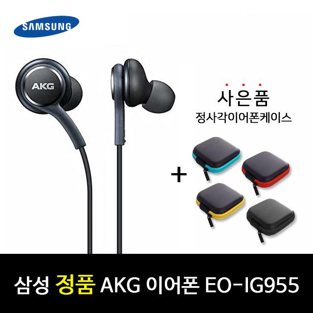 삼성 AKG 이어폰, 티타늄그레이, 기본형AKG
