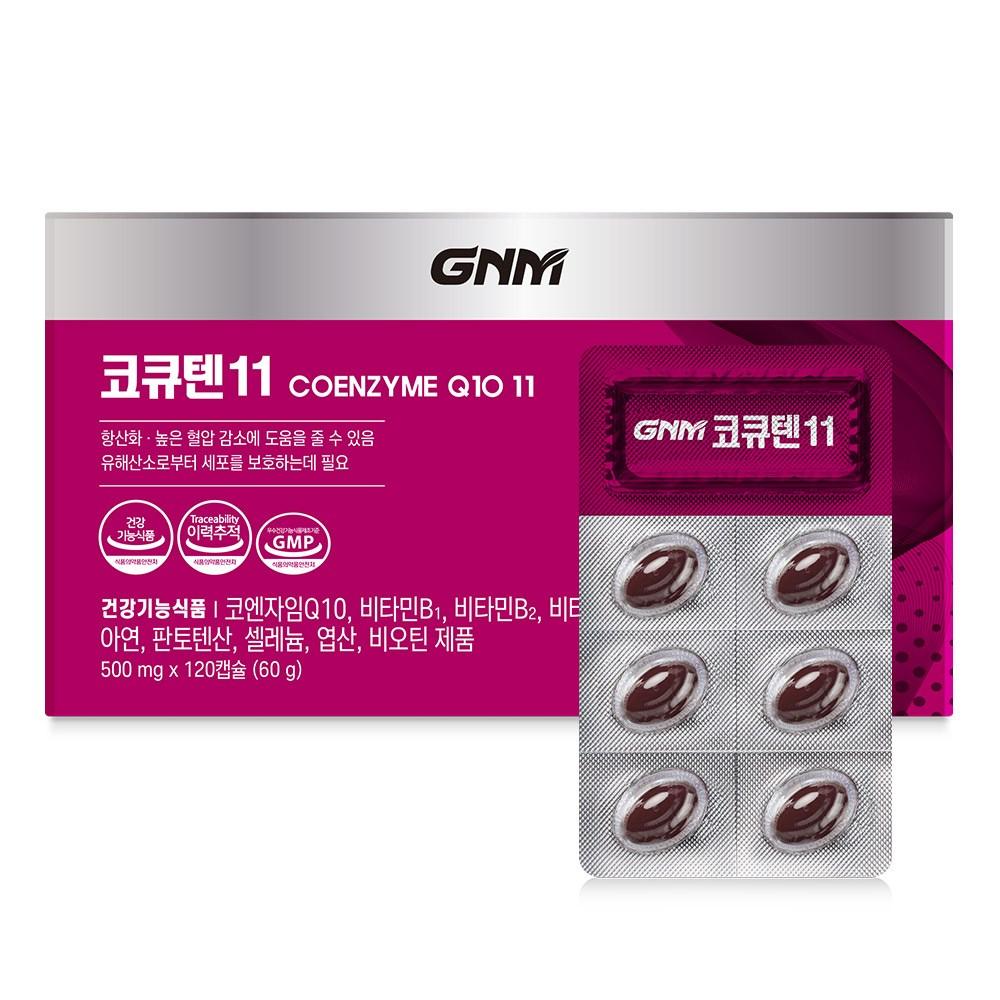 GNM자연의품격 코엔자임Q10 코큐텐11, 120캡슐, 1박스